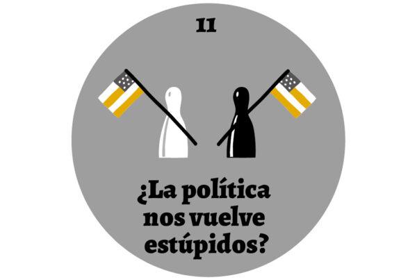 panoptico_11